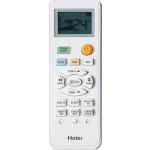 Бытовой кондиционер Hair HSU-07HEK303/R2/HSU-07HUN103/R2 Серии Home