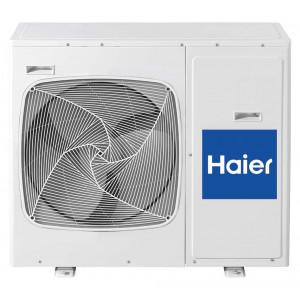 Мультисплит система Haier 4U30HS1ERA Наружные блоки